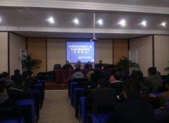 云南省东方时尚第一期机动车教练员考试暨开学