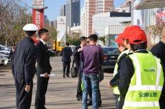 3月3日东方时尚员工上街执勤