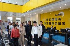 7月15日省委组织部、嵩明县政协、马龙县政协领