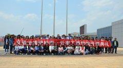云南嵩明13所院校将交通法规纳入学校课程 并计
