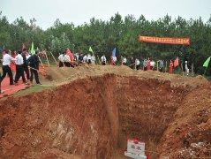 云南东方时尚驾驶培训有限公司在杨林举行奠基