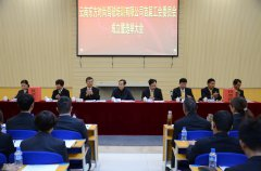 云南东方时尚驾驶培训有限公司首届工会委员会