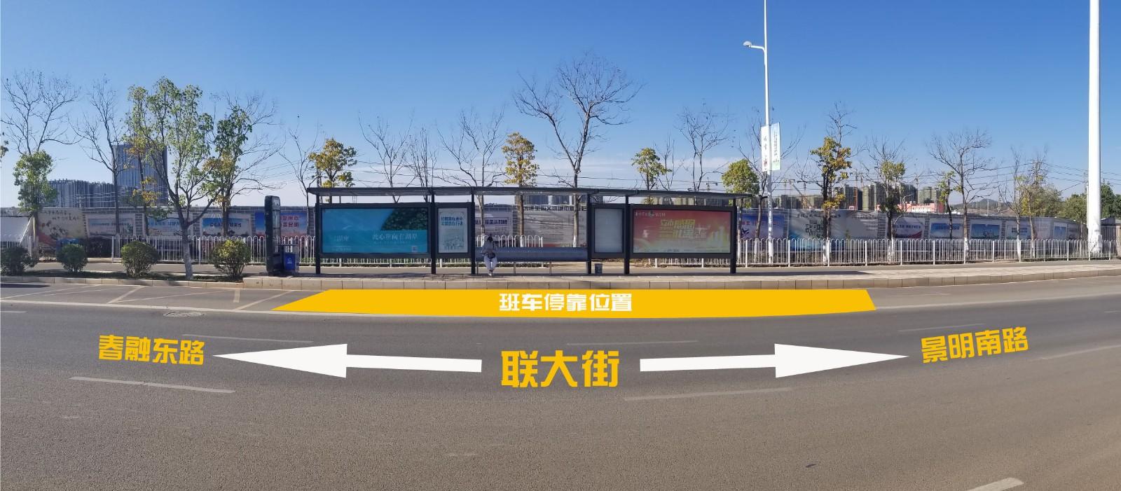 6、云南师范大学.jpg