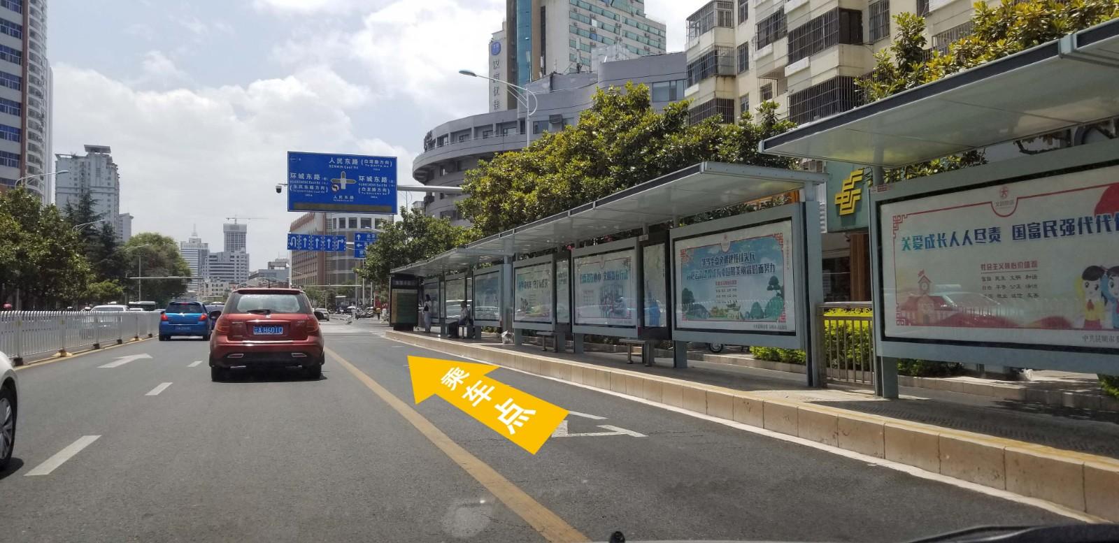 7北线-东华小区.jpg