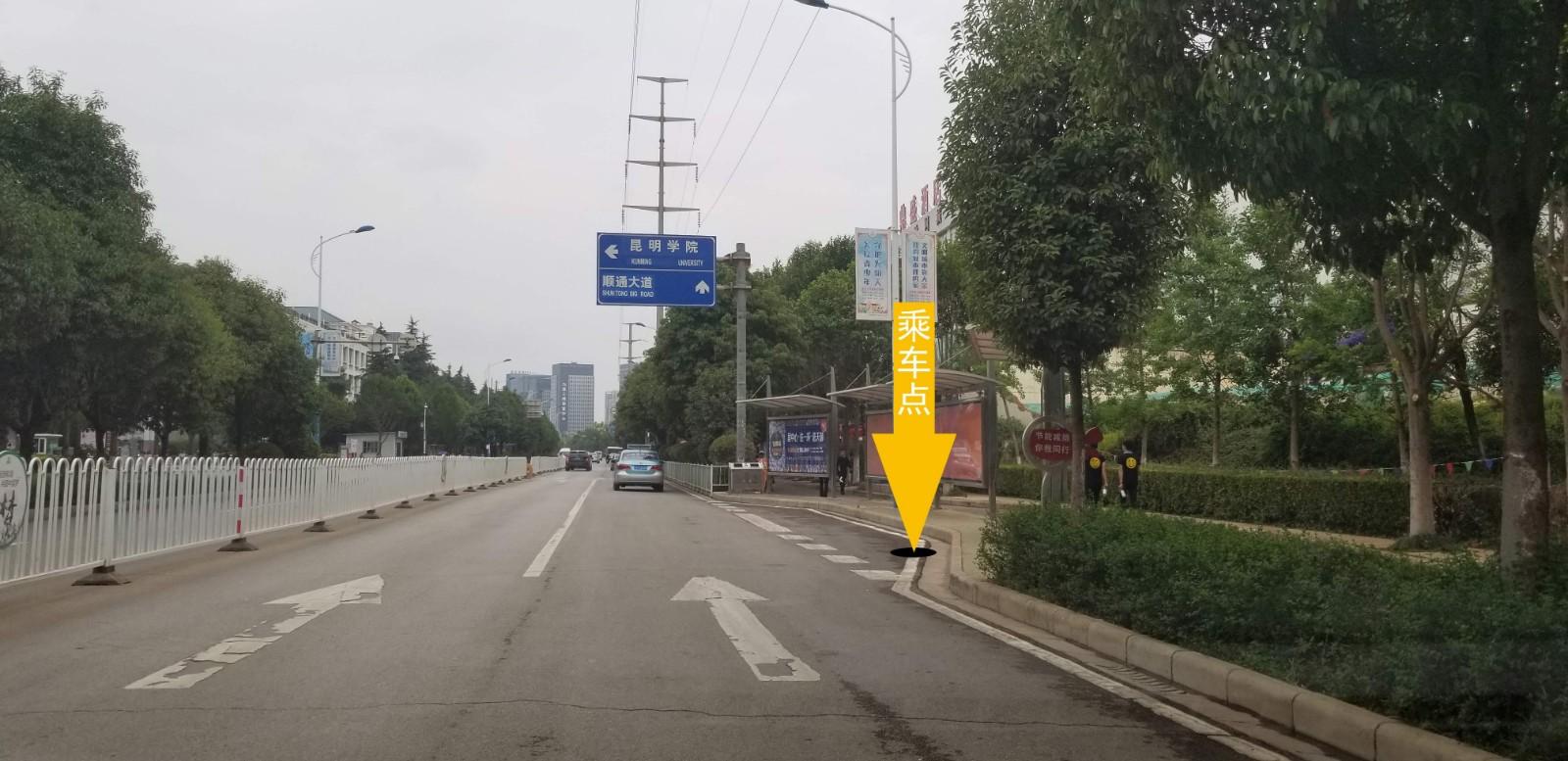1南线-昆明学院.jpg